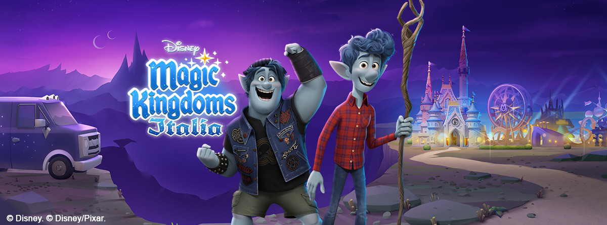 visore-aggiornamento-39-onward-disney-magic-kingdoms-italia